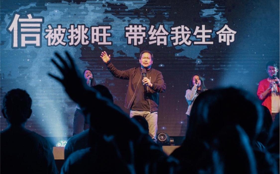 Audacity Chinese - 中文聚会